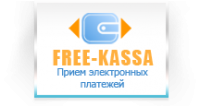 Free-kassa.ru и IntellectMoney стали партнерами